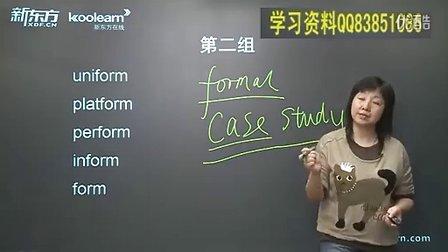 新东方赵丽词汇下载_