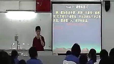 新课程广东初中英语优质课评比暨课堂教学观摩会