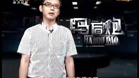 山东青岛栈桥风景区城管殴打残疾人 20120618 马后炮