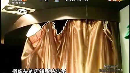 深圳女主播试衣被拍-美女主播试衣服 只穿内衣被拍 20120729 今日一线