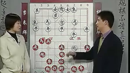 中国象棋(胡荣华,张强)图片