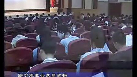 销售十大步骤(聚成_周嵘)