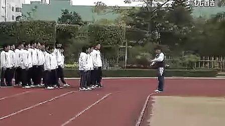 体育高中必修发展身体能力活动(田径模块)视频课堂实录