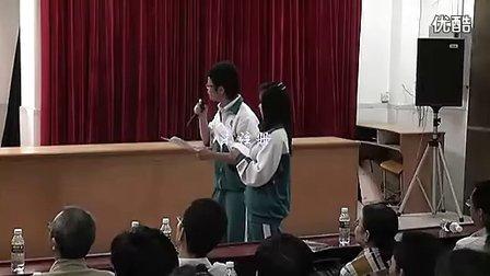 海口市高中综实展示活动05 新课程高中综合实践展示活动