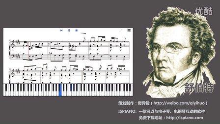 舒伯特钢琴曲 《野玫瑰》 -- 钢琴谱弹奏版