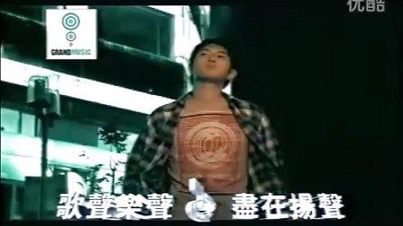 动力火车 专辑之【酒醉的探戈2001】mkv