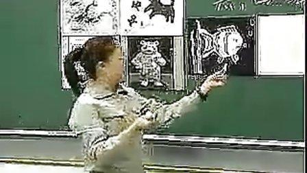 术优质课展示 黑白撕贴画 视频课堂实录