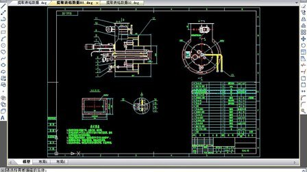 浩辰cad机械2012从入门到精通系列视频教程 第七节 提取表格数据功能