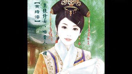 【后宫如懿传】我心中的手绘人物 网络图片版