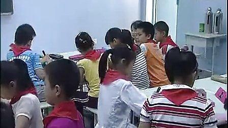 我的零花钱 王大伟 江苏省小学综合实践优质课评比暨观摩