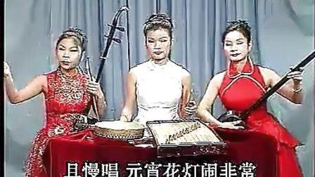 温州鼓词-巧遇奇缘(全12集)