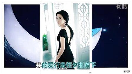 张燕- 月亮女儿 歌曲视频
