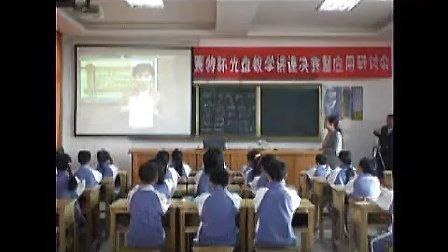 小学三年级英语优质课视频 刘敏琴 《Unit 1 Welcome back to school》