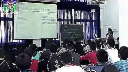 七年级生物优质课《细胞分化形成组织》视频课堂实录