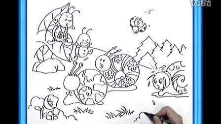 姜宏儿童画教学100课-蜗牛,驴