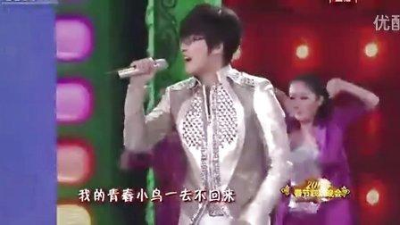 玖月奇迹组合 青春舞曲,王小海 王小玮演唱图片