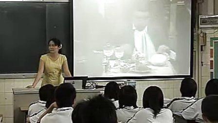 《My Favourite Comedy》(1)(执教:崔莹) 广东省新课程高中英语优质课评比