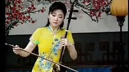 二胡独奏红梅赞曲谱