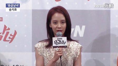[應急男女] 20140121 新劇發佈會報道3 (cr. news1korea)