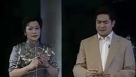 沪剧茅善玉 马莉莉 石榴裙下.
