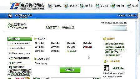 新中联赚钱吗?平台操作方法,加盟qq1135406431 官方代理