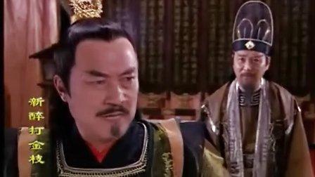 新醉打金枝粤语13_新醉打金枝全集粤语版 - 播单 - 优酷视频