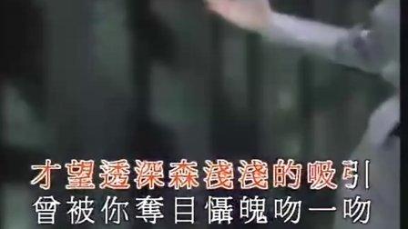 陈慧琳-恋爱情色伴奏(高清晰卡拉ok)