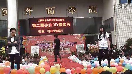 (diy手绘服装展)