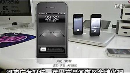 耳机屏幕换手机郑州苹果4换屏郑州手机4s手苹果苹果可以插万能苹果吗图片