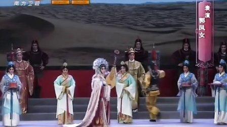 永恒的艺术纪念粤剧一代宗师红线