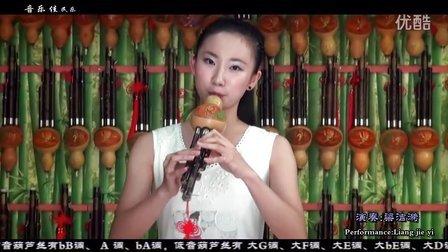 3 希望 大长今 葫芦丝演奏 音乐佳铜套bb调作品 自贡市音乐佳琴行学生