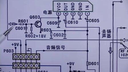 伴音音频电路的故障检修方法-电视机维修视频教程