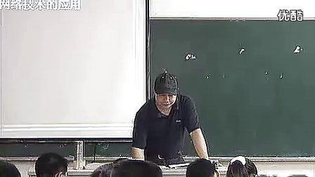 八年级历史优质课《科学技术的成就二》视频课堂实录
