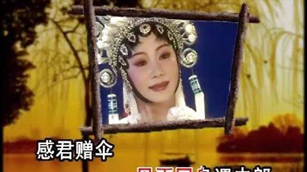 潮剧选段:我本峨眉一蛇女