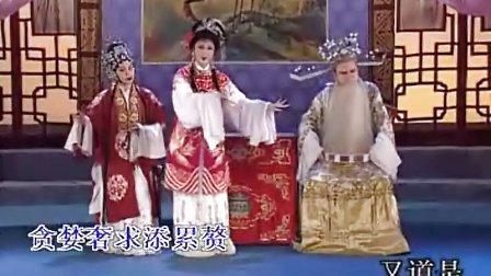 潮剧《红鬃烈马》选段:堂前敞心扉