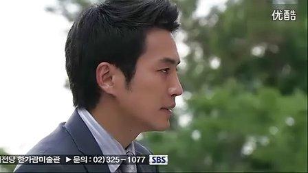 宇珠剪辑20集