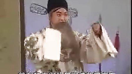 评剧《凤还巢》B 新凤霞 赵丽蓉