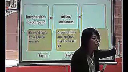 多媒体教学视频(9)(新课程高中英语多媒体教学视频专辑)