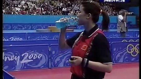 2000奥运27届悉尼年第乒乓球单打还是v奥运足浴盆冲浪好女子气泡好图片