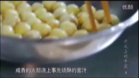 腌篤鮮金華火腿