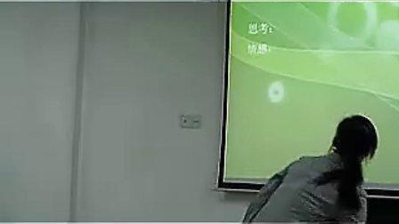 高一音乐优质课展示《厚醇的中原韵》_尧江艳