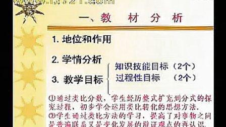 247青年全國數學教師教學初中v青年初中慈溪數學試卷圖片