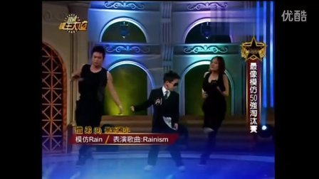 迷你rain--恺弟舞蹈剪辑