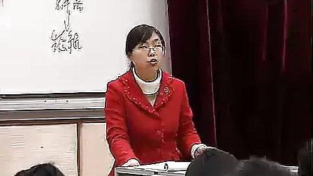 《人与生物圈》金燕—高三生物说课及优质示范课