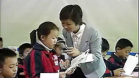 全国第八届小学语文青年教师阅读教学大赛暨课堂教学观摩会
