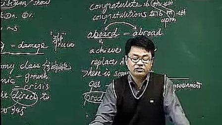 高三(文科)英语体验课-盛祥平