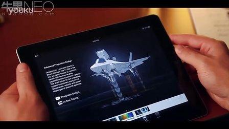 ipad 未来在军事的用途