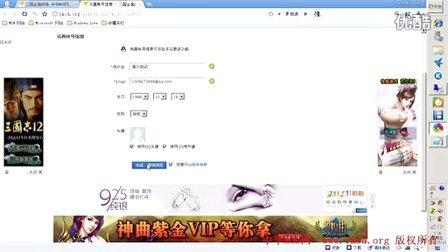中华MOD网-三国全面战争官网演示视频!三国全战2.0下载视频教程