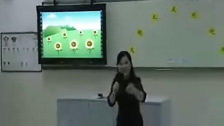 小学三年级综合实践优质课展示《文明之花处处开》蓝老师