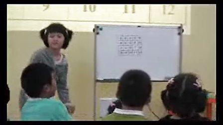 幼儿园大班数学教案活动《有趣的数字魔方》课堂说课